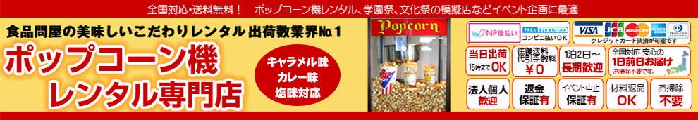 上州物産.com