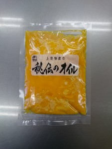 秘伝のオイルは、24℃以下になると凝固しますので、溶かして使用してくださいね